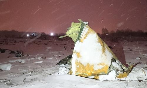 Phi cơ Nga chở 71 người phát nổ khi chạm đất