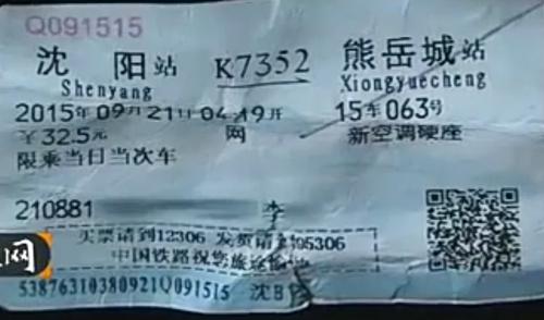 Chiếc vé tàu giúp cảnh sát phá án.
