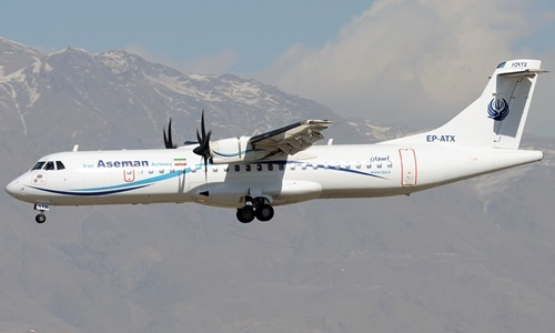 Phi cơ chở khách rơi ở Iran, 65 người thiệt mạng