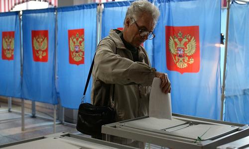 Nga lo ngại nguy cơ tin tặc tấn công hệ thống bầu cử