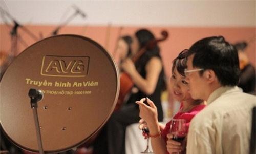 Bộ Thông tin Truyền thông báo cáo việc huỷ chuyển nhượng AVG cho MobiFone