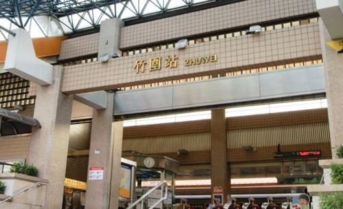 Thi thể củaPoon Hiu-wing được tìm thấy gần ga tàu điện ngầmZhuwei MRT ở Đài Bắc, Đài Loan. Ảnh: SCMP