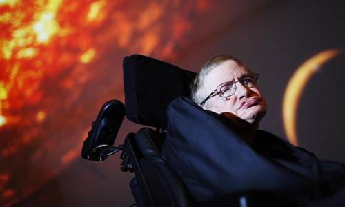 Bức xạ Hawking - giả thuyết làm nên tên tuổi ông hoàng vật lý