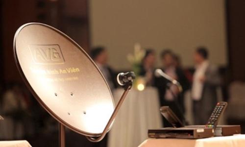 Bộ Thông tin Truyền thông phản bác kết luận thanh tra vụ AVG