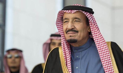 Công chúa Hassa bint Salman là con gái của Vua Arab Saudi Salman (ngồi giữa). Ảnh: Reuters.