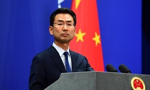 """Trung Quốc chỉ trích Mỹ thông qua """"đạo luật thăm Đài Loan"""""""