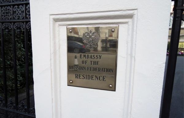 Đại sứ quán Nga ở London, Anh. Ảnh: