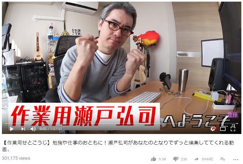 Một video quay cảnh làm việc đăng ngày 26/3 hiện đạt hơn 300.000 lượt xem. Ảnh: Youtube