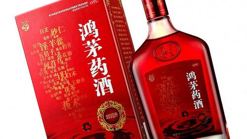 Bác sĩ Trung Quốc bị bắt sau khi gọi thuốc cổ truyền là chất độc - ảnh 2
