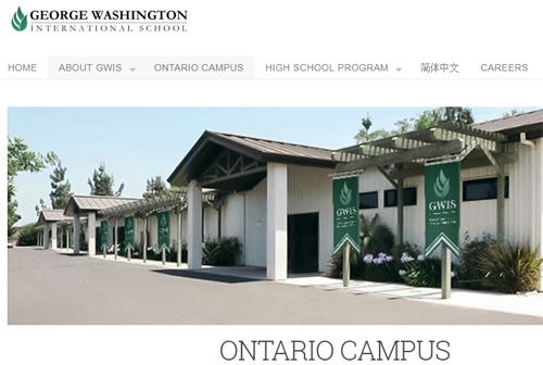 Trên website của GWIS đăng bức ảnh trụ sở Trung tâm nghệ thuật California gắn logo của trường.