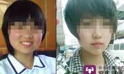 Bắt nạt bạn học cũ qua mạng, thanh niên Trung Quốc ngồi tù ba tháng