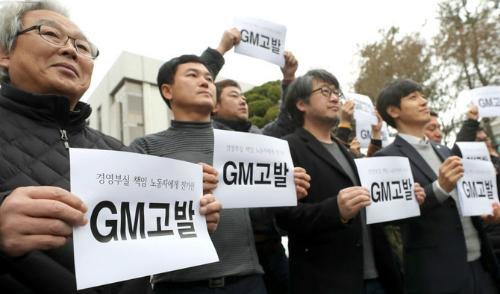 Khoảng 20% công nhân của Hàn Quốc đã tự nguyện xin nghỉ việc. Ảnh: arab.