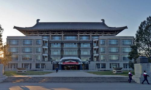 Đại học Bắc Kinh bị tố cáo ngăn sinh viên tố cáo hiếp dâm -