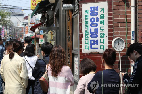 Customers line up for Pyongyang naengmyeon during lunchtime at a popular restaurant for the cold North Korean-style noodles in Mapo, western Seoul, on April 27, 2018. (Yonhap