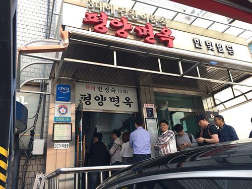 Một quán mỳ lạnh đông khách khác ở Seoul. Ảnh: Twitter
