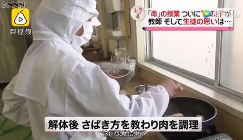 Học sinh làm món gà rán cuối khóa học. Ảnh:Nippon TV