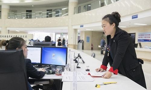 Mô hình chấm điểm đạo đức người dân ở Trung Quốc