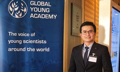 PGS người Việt tham gia Hội đồng Viện Hàn lâm Khoa học trẻ toàn cầu