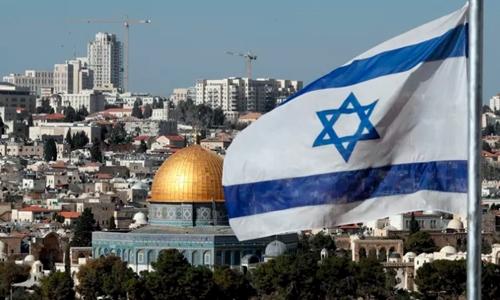 8 điều nổi bật về vùng đất thiêng Jerusalem - ảnh 1