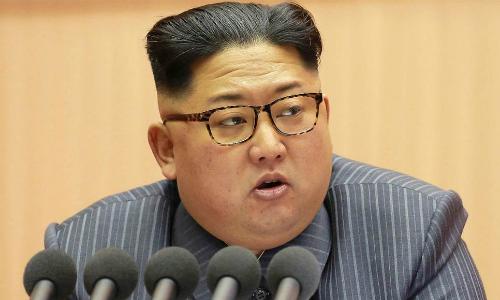 Lãnh đạo Triều Tiên Kim Jong-un. Ảnh: KCNA.