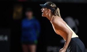 Daria Gavrilova 0-2 Maria Sharapova