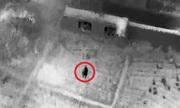 Loại vũ khí bí ẩn Mỹ dùng để diệt phiến quân Taliban nấp trong nhà