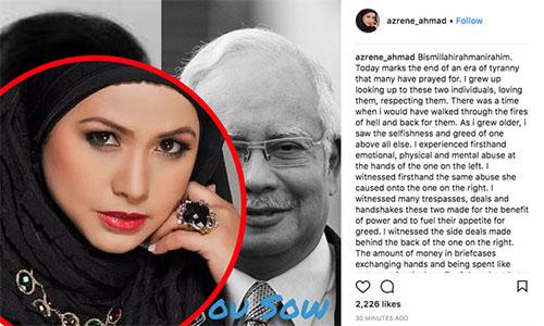 Con gái cựu thủ tướng Malaysia tố cáo cha mẹ tham lam, ích kỷ và bạo hành - ảnh 2