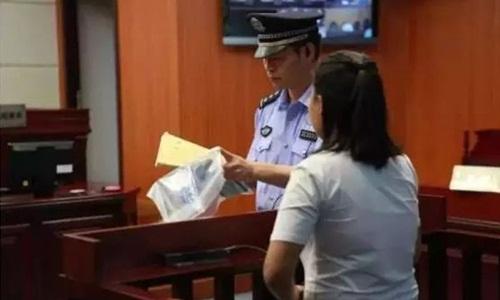 Trung Quốc xử tù người phụ nữ chế tạo bom để cướp ngân hàng - ảnh 1