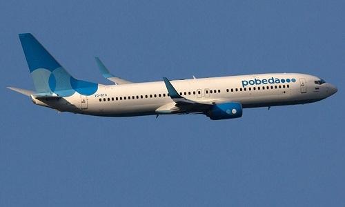 Hỏng một động cơ, máy bay Nga chở 170 khách hạ cánh khẩn