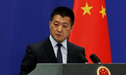Trung Quốc hy vọng hội nghị Mỹ - Triều suôn sẻ