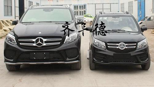 Mercedes GLE320 - mẫu xe sang bản gốc (bên trái) - và bản nhái mini chạy điện. Ảnh: Carscoops.