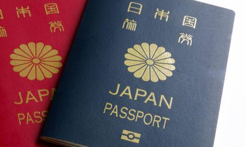 """Nhật Bản là nước có """"hộ chiếu quyền lực nhất thế giới"""""""