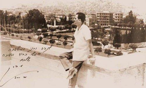 Eli Cohen ở nhà riêng tại thủ đô Damascus năm 1962. Ảnh: AFP.