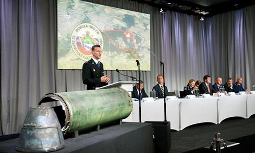 Hà Lan và Australia dọa kiện Nga về vụ MH17