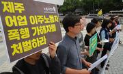 Việt Nam đề nghị Hàn Quốc giải quyết vụ ngư dân Việt bị ngược đãi