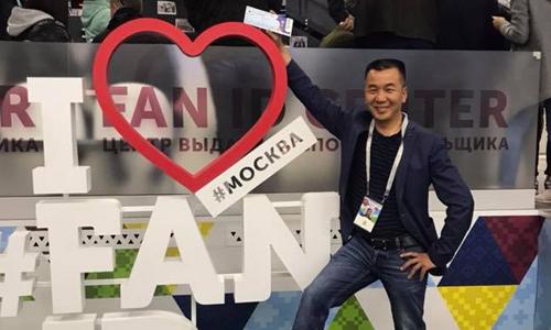 Anh Trương Giao đến nhận Fan ID đi kèm với vé World Cup 2018. Khán giả dùng ID này để được đi tàu điện miễn phí.