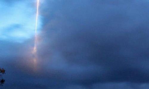 Bức ảnh về vật thể bí ẩn do camera thời tiết chụp được trên bầu trời bang Washington ngày 10/6. Ảnh: Military.