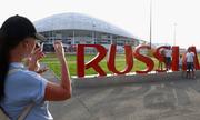 Sứ quán tại Nga khuyến cáo cổ động viên Việt dự World Cup