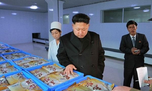 Kim-Jong-un-2-9736-1532482130.jpg