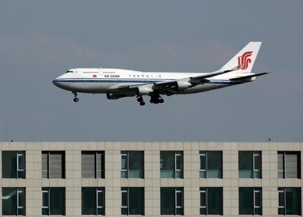 Một máy bay của hãng Air China. Ảnh: Independent.
