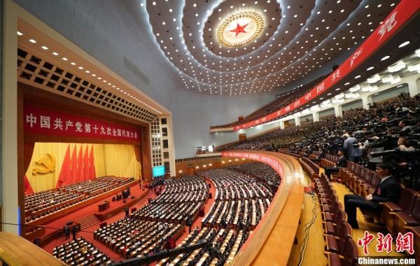Phiên họp quốc hội năm 2017 của đảng Cộng sản Trung Quốc. Ảnh: ChinaNews.