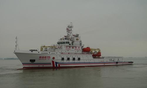 Tàu Nan Hai Jiu 115 trong một lần ra biển năm 2010. Ảnh: NH Rescue.