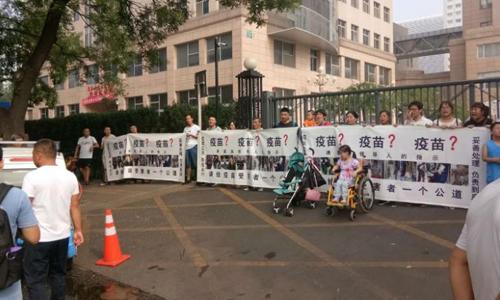 Biểu tình trước trụ sở Ủy ban Y tế Quốc gia hôm 30/7 tại Bắc Kinh. Ảnh: CNN.