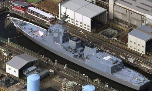 JS Maya trong lễ hạ thủy hôm 30/7. Ảnh: Japan Times.