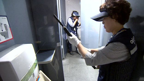 Vấn nạn camera theo dõi giấu trong nhà vệ sinh ở Hàn Quốc - 1