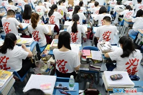 Điểm thi đại học Trung Quốc lần đầu được đại học công lập Mỹ chấp nhận
