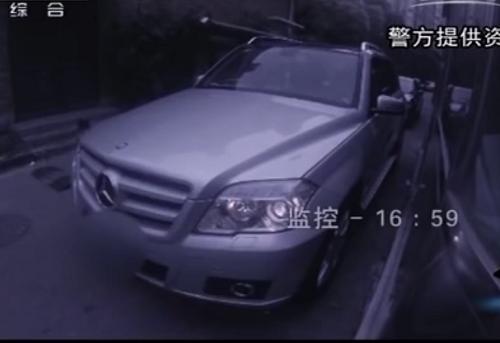 Hình ảnh xe của chồng nạn nhân trích xuất từ camera.