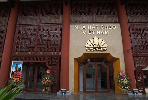 Nhà hát chèo Việt Nam. Ảnh: TĐ.