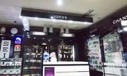 Singapore bắt hai người cung cấp hàng xa xỉ cho Triều Tiên