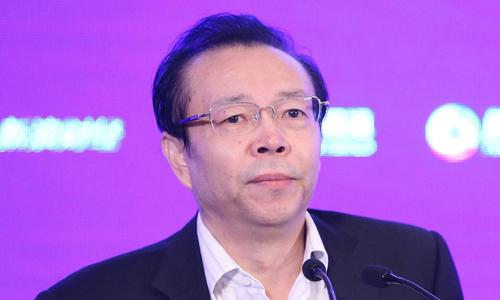 Quan tham Trung Quốc có hơn 100 nhân tình, trữ 3 tấn tiền mặt